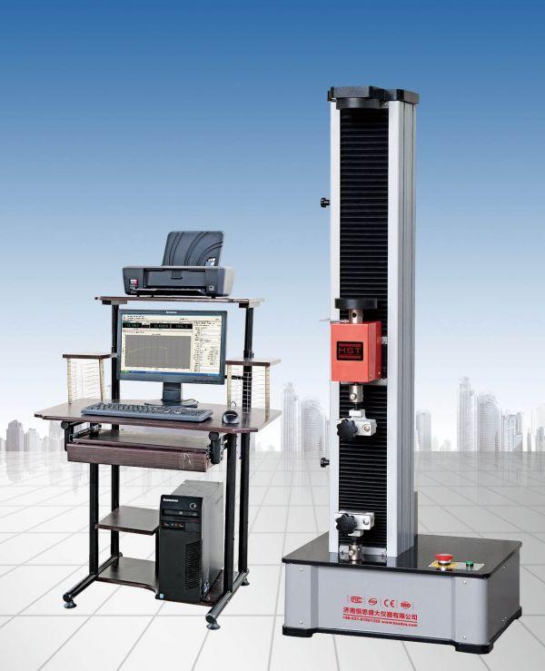 TLS—S20双数显手动式弹簧拉压试验机